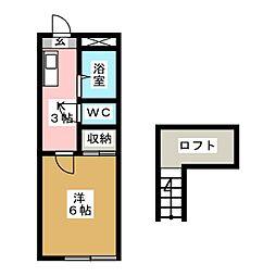 ソレアード六丁目[1階]の間取り