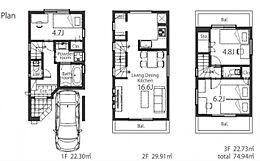 建物参考プラン 3LDKP 建物価格:1680万円(税込)
