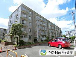 千葉市若葉区 第5みつわ台ハイツ〜オーナーチェンジ〜