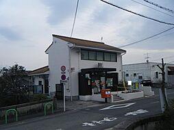 山手台郵便局ま...