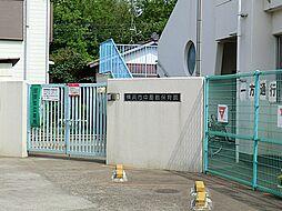 横浜市立中屋敷...