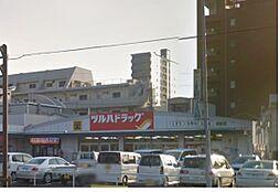 ドラッグストアドラッグ810黒田店まで1644m