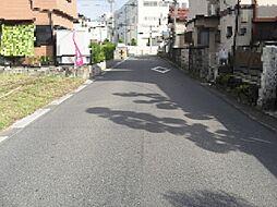 敷地前面道路