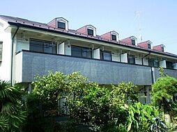 マリオン多摩川[1階]の外観