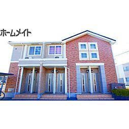 大矢知駅 4.6万円
