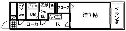 大阪府岸和田市宮本町の賃貸マンションの間取り