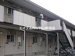 ヤングコーポ[2階]の外観