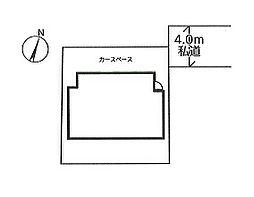 宮原駅 2,980万円