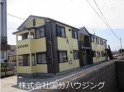 国分駅 3.5万円