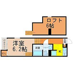 CieloAzulYADA(シエロアスール矢田)[1階]の間取り