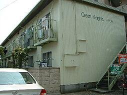 グリーンハイツ加藤[2階]の外観