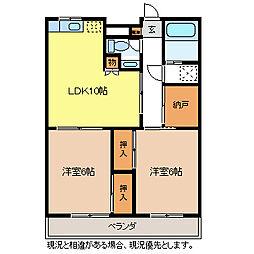 キタシゲビル[2階]の間取り