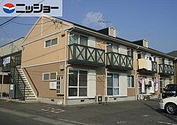 菰野駅 3.4万円