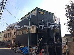 モダンモート徳丸[1階]の外観
