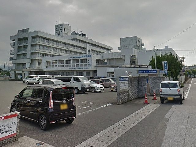 病院 高知 西 高知西病院
