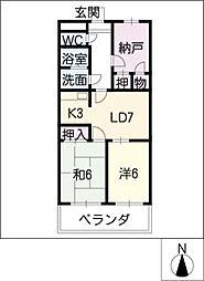 ファミール西浜田南館[4階]の間取り