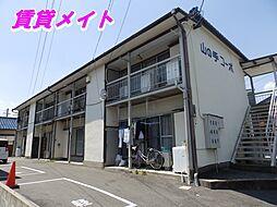 三重県四日市市山手町の賃貸アパートの外観
