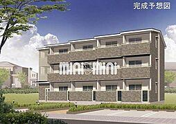Maison mint[3階]の外観