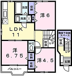 メゾン広畑[2階]の間取り