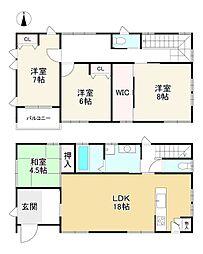 花山駅 1,980万円