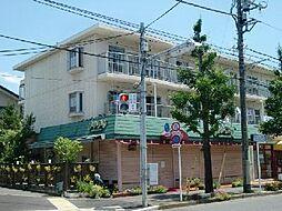東京都町田市鶴川4丁目の賃貸マンションの外観