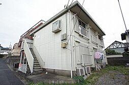 ひかりハイツ[1階]の外観