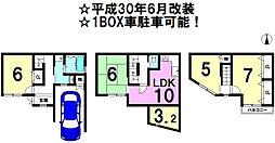 京都府京都市山科区竹鼻サイカシ町