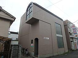 大阪府東大阪市御厨中1丁目の賃貸マンションの外観