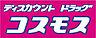 周辺,1K,面積22.01m2,賃料2.5万円,JR鹿児島本線 久留米駅 徒歩12分,西鉄天神大牟田線 試験場前駅 3.1km,福岡県久留米市瀬下町