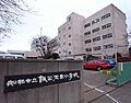飯山満南小学校...