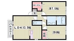 御着駅 6.8万円
