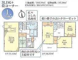 神奈川県綾瀬市小園
