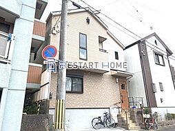 鈴蘭台駅 1,650万円