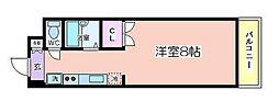 シャトー雅[2階]の間取り