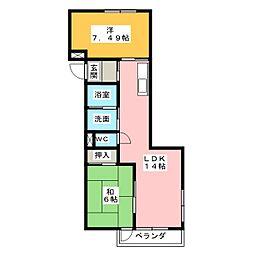 パストラルマンション[2階]の間取り