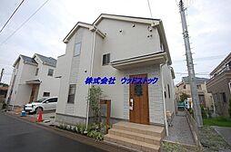 田無駅 4,580万円