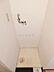 その他,1K,面積25.74m2,賃料4.5万円,京都市営烏丸線 今出川駅 徒歩9分,,京都府京都市上京区革堂町