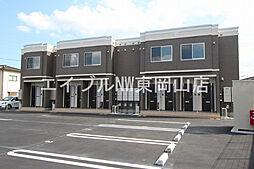 東山・おかでんミュージアム駅駅 4.8万円