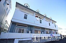 愛知県豊田市広路町1丁目の賃貸アパートの外観