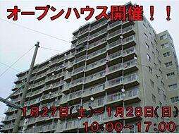 幌平橋パークマンション