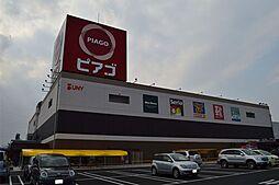 スーパーピアゴ江南店まで595m