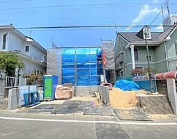 春日駅 4,298万円