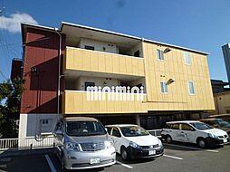 casa薮田[3階]の外観