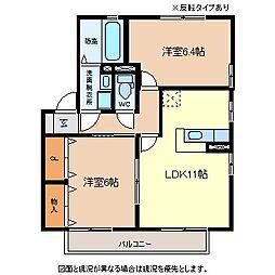 リビングタウン佐久平B[2階]の間取り