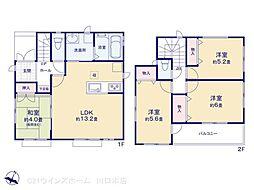 北綾瀬駅 3,390万円