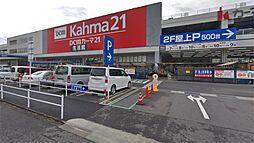 カーマホームセンター 名古屋城北店(440m)