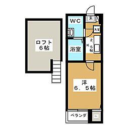 志雲寮[2階]の間取り