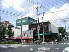 紀ノ国屋(650m)