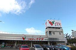 [一戸建] 東京都東村山市秋津町3丁目 の賃貸【/】の外観