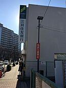 三井住友銀行ひばりケ丘支店(1574m)
